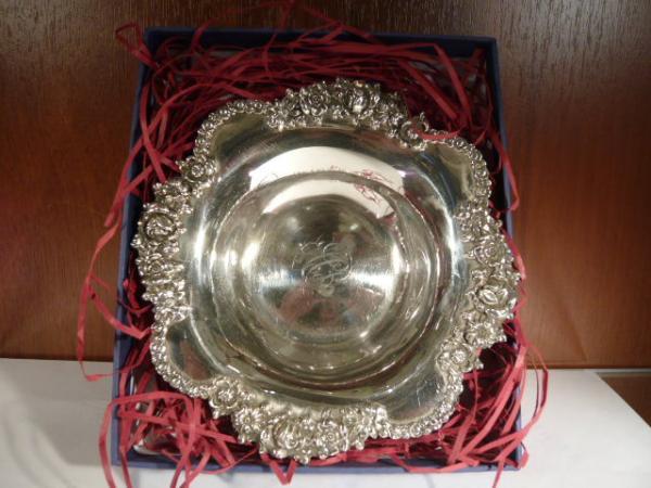 Коварт. вазочка для орехов серебро