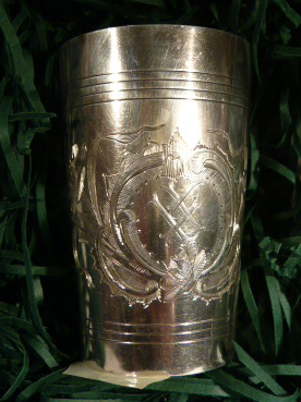 Коварт. серебряный стаканчик